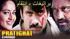 Rowdy Rathore 2012 Full Hindi Movie Staring Akshay Kumar and Sonakshi Sinha YouTube 2