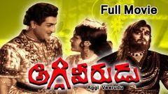 Aggi Veerudu Full Movie