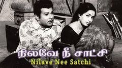 Nilave Nee Satchi 1970: Full Length Tamil Movie