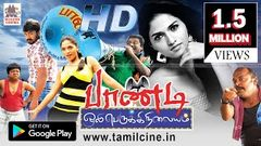 Pandi Oliperukki Nilayam | Watch Latest Tamil Full Movie | Sabarish Sunaina - HD