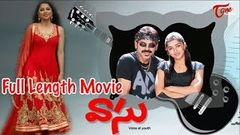 Vasu Full Length Telugu Movie Daggubati Venkatesh Bhoomika Chawla DVD Rip