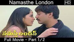 Namasthe London Telugu Full Movie Part 1 2 Prashanth Ankitha