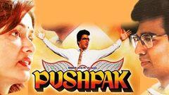 Tamil Full Movie HD - Pesum Padam (1987) - Kamal - Pushpaka Vimana