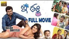 E Ee telugu latest movie Neiraj Sham | Naira Shah