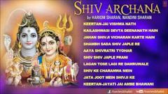 Shiv Archana By Hariom Sharan Nandini Sharan I Full Audio Song Juke Box