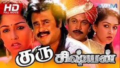 Guru Sishyan 1988:Full Tamil Movie
