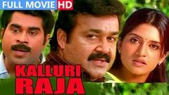 Super Hit Malayalam Full Movie | College Kumaran [ HD ] | Mohanlal Action Movie