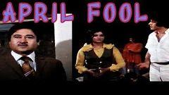 Aa Gale Lag Ja - Superhit Bollywood Romantic Song - Biswajeet Saira Banu - April Fool