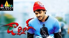 Darling Telugu Full Movie Prabhas Kajal Agarwal With English Subtitles