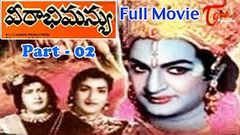 Veerabhimanyu Full Length Telugu Movie -NTR - Kanchana | Telugu Old Movies