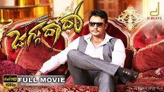 Jaggu - Arjun - Part 3 Of 14 - Superhit Hindi Dubbed Movie