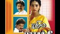 Puthiya Parasakthi | Selva Sukanya Napoleon | Full Tamil Movie Online