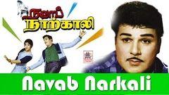 Nawab Narkali 1972: Full Tamil Movie