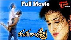 MahaRajasri - Full Length Telugu Movie - Rishi - Nikitha