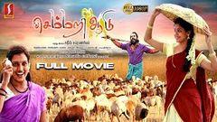 Tamil Super Hit Action Movies | Tamil Full Movie | Latest New Tamil Movie| Tamil New Movie 2018
