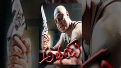 Abhay Telugu Full Movie : Kamal Hassan Raveena Tandon