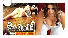Parankimala Full Length Malayalam Movie  Full HD 