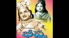 Bheeshma - Full Length Telugu Movie - N T R - Anjali Devi - 01