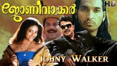 Malayalam Full Movie Online - The Campus