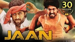 Meri Jaan - Yash Deepa | New Movies 2015 Hindi Movie | Dubbed Hindi Movies 2015 Full Movie