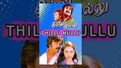 Tamil Full Movie THILLU MULLU | HD | Rajinikanth Madhavi | Tamil Old Movies Full Length