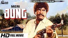 Saaheb 1985 (Anil Kapoor) by Pasha