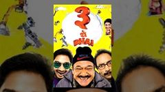 Hindi Full Movie 2015 - Teen Thay Bhai - Hindi Comedy Movies - Full Bollywood Movies