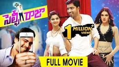 Selfie Raja Full Movie | 2016 Latest Telugu Movies | Allari Naresh Kamna Ranawat Sakshi Chowdhary