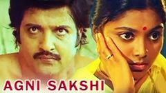 Agni Sakshi | Full Tamil Movie | Sivakumar Saritha | K Balachander