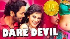 Dare Devil (Vastadu Naa Raju) 2015 Full Hindi Dubbed Movie With Hindi Songs | Vishnu Manchu
