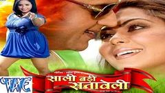Tohre Bina Bhi Ka Jeena 2011 | Bhojpuri Movie Full | Bhojpuri Movie Hot