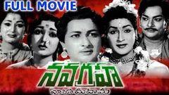 Kanakadurga Pooja Mahima Full Length Telugu Movie | Devotional Movies | Old Telugu Movies HD