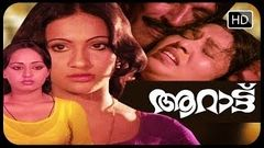 Aarattu(1979) - Malayalam Full Length Movie