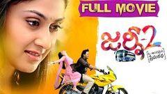 Varun Tej Recent Super Hit Telugu Full HD Movie | Varun Tej | Sai Pallavi | Sitara