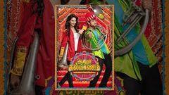 Aaha Kalyanam Full Tamil Movie Nani Vaani Kapoor Karthik Nagarajan Full HD