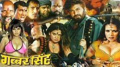 RAM LAKHAN | FULL MOVIE |Dinesh Lal Yadav Pravesh Lal Aamrapali Surbhi |