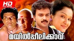 Watch Malayalam Full Movie Online - MAYILPEELIKAVU