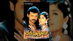 Devi Putrudu Telugu Full Movie HD Venkatesh Soundarya Anjala Zhaveri