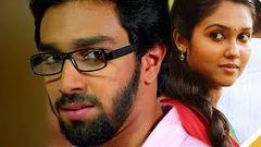Latest malayalam full movie 2016 new releases Kammattipadam