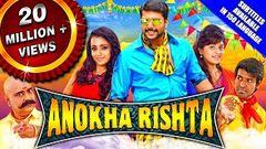 Anokha Rishta (Sakalakala Vallavan) 2018 New Released Hindi Dubbed Full Movie   Jayam Ravi Trisha
