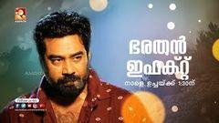 Manichitrathazhu 1993: Malayalam Full Movie | Malayalam Movies | Mohanlal | Sures Gopi