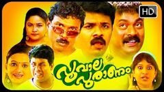 "Malayalam Full Length Movie | New Comedy | ""Poovala Puranam""