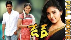 Jeeva Telugu Movie 2017 | New Telugu Movies 2017 Full Length | Jeeva Latest Telugu Movies