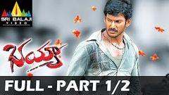 Bhayya Telugu Full Length Movie Part 1 2 | Vishal Priyamani