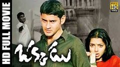 Okkadu Telugu Full Length Movie with Subtitles Mahesh Babu Bhumika Chawla