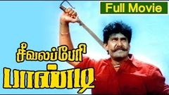 Tamil Full Movie | Seevalaperi Pandi Action Movie | Ft Napoleon Saranya