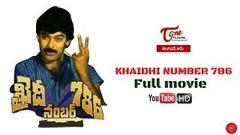 Chiranjeevi Hit Movies Raktha Sindhooram Glamour Telugu Movie | Chiru Latest Spicy Upcoming Movies
