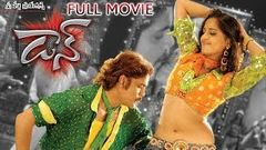 Don Full Length Telugu Movie
