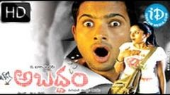 Abaddam (2006) - Telugu Full Movie - Uday Kiran - Vimala Raman - Prakash Raj