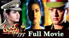 telugu movies 2016 full length movies Jhansi IPS Full length Telugu movies 2016